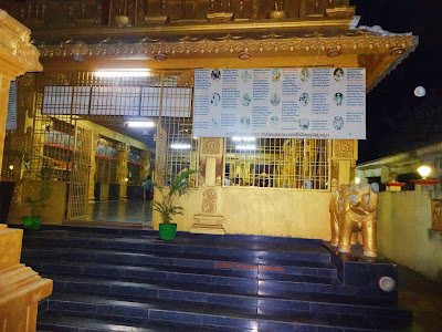 Ponnur Lord Venkateswara Temple Entrance