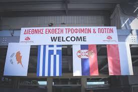 Άρτα: Στην Κύπρο για την διεθνή έκθεση Τροφίμων ο Δήμος Νικ. Σκουφά