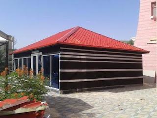 arabic -tent shade