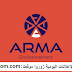 لمن يهمه الأمر .. شركة أرما تعلن عن حملة توظيف بعدة مجالات مختلفة وبعدة مدن