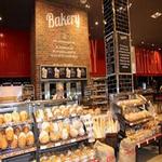 bakery in spansh