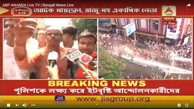Today Breaking News BJP stage protest against electricity price hike in Kolkata