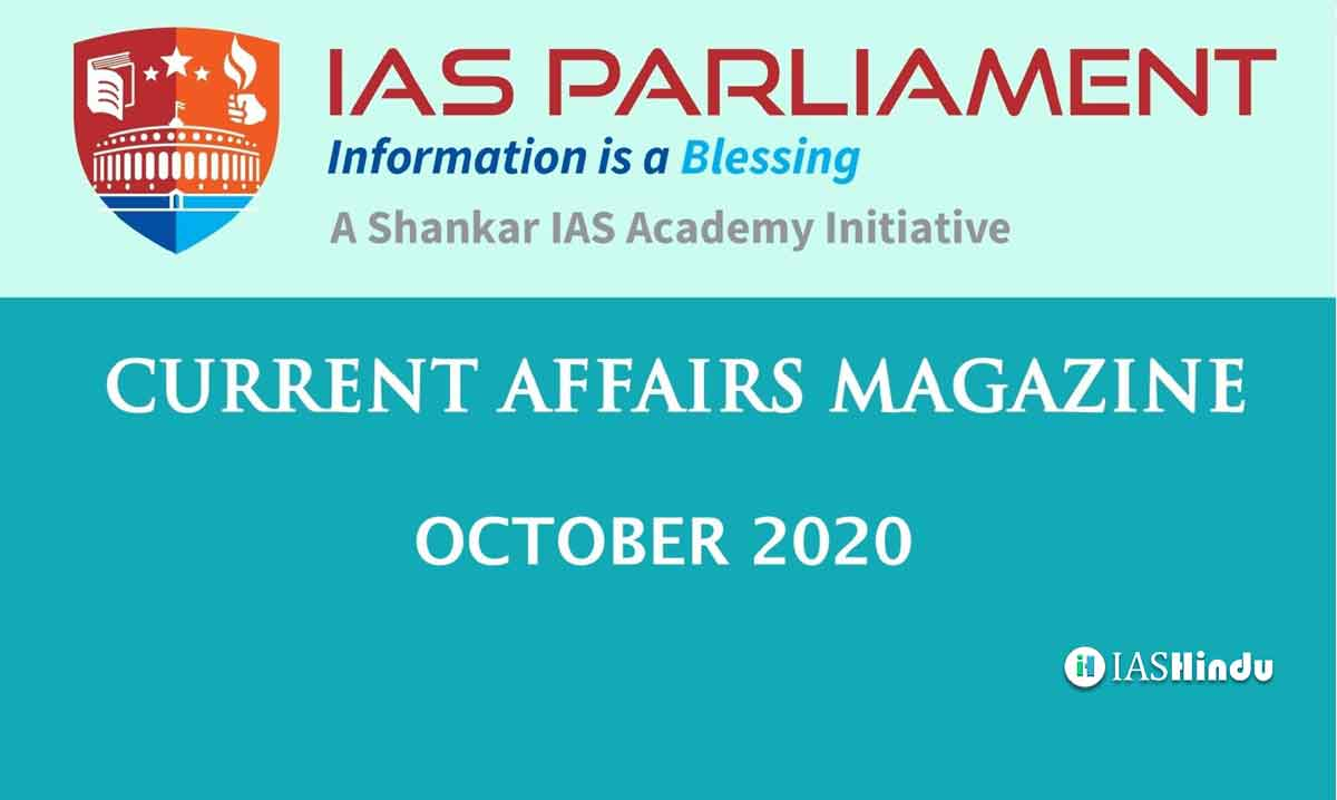 Current Affairs October 2020 iasparliament
