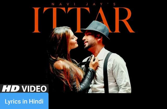 इत्तर Ittar Lyrics in Hindi | Navi Jay