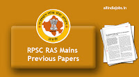 RPSC RAS Mains Previous Papers