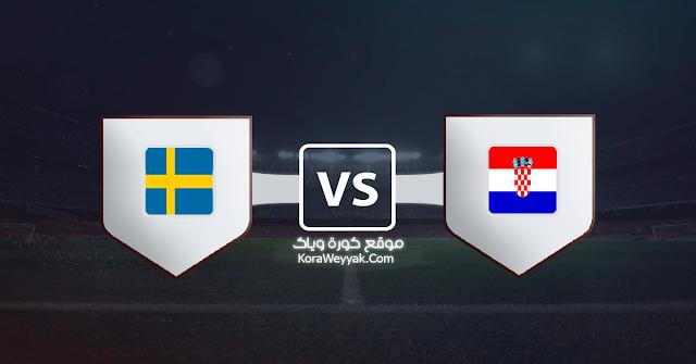 نتيجة مباراة كرواتيا والسويد اليوم السبت في دوري الأمم الأوروبية