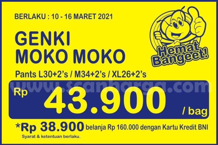 Promo Indomaret Heboh 10 - 16 Maret 2021 Harga Pampers  Murah