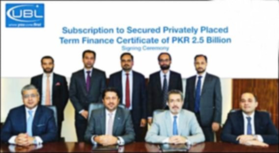 UBL Subscribes to Rs. 2.5 Billion Worth Term Finance Certificate Issued by PMRCL