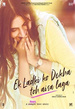 Ek Ladki Ko Dekha Toh Aisa Laga song lyrics