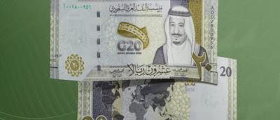 عملة 20 ريال سعودي جديدة تتسبب بمشاكل بين الهند والسعودية