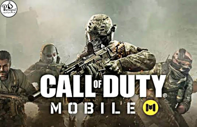 call of duty mobile - كول اوف ديوتي موبايل