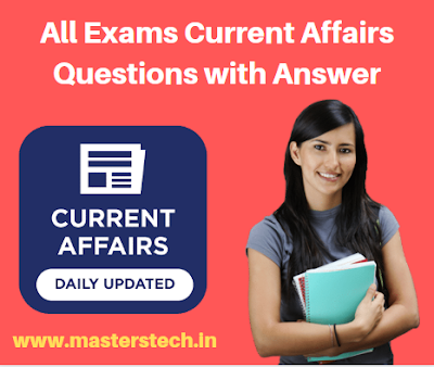 All Exams Current Affairs Questions with Answer