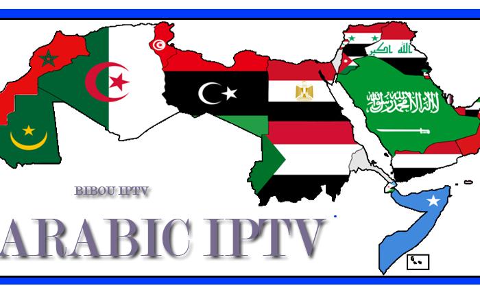 best IPTV Arabic m3u free