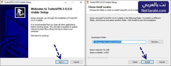 تحميل برنامج vpn للكمبيوتر برابط مباشر مجانا برابط مباشر