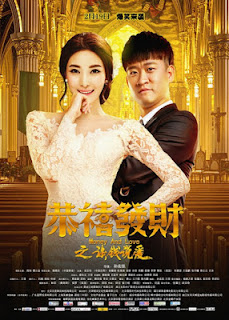 Film Money and Love (2016) Subtitle Indonesia