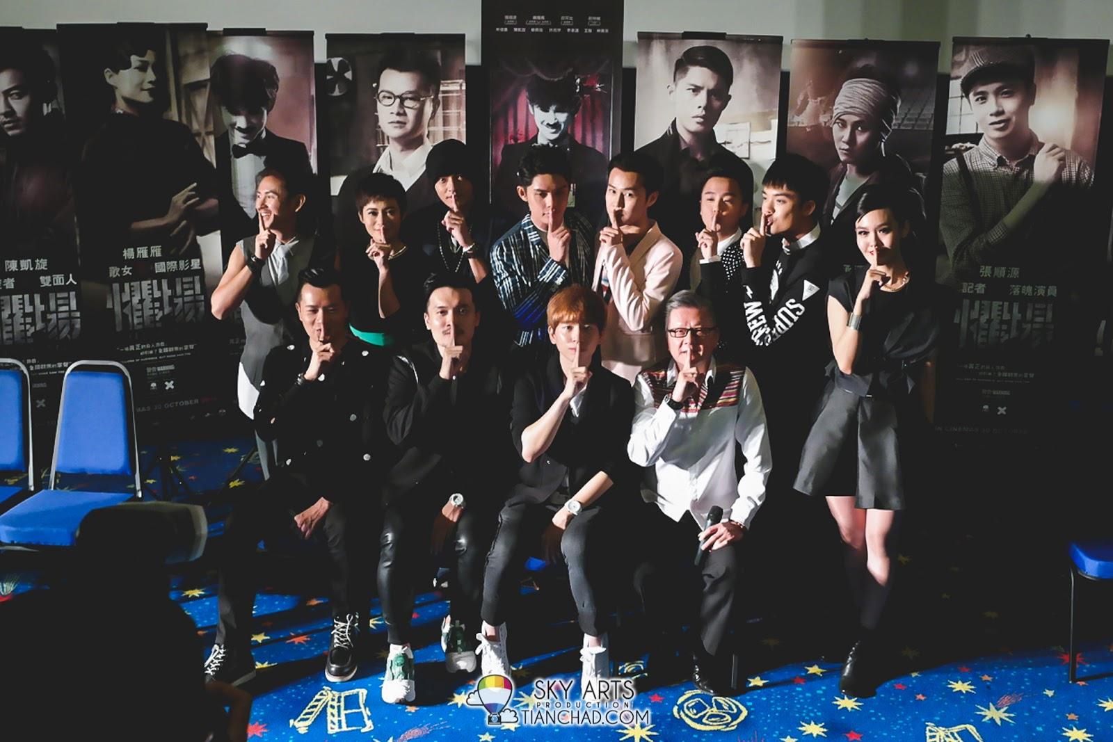 懼場 The Cage - 2014年10月30日 马来西亚全国公映