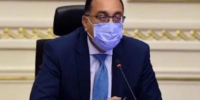 رئيس الوزراء مصطفي مدبولي يوجه بغلق قاعات الأفراح ومراكز الدروس الخصوصية
