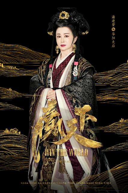 Angela Pan as Empress Hua Yang