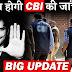 सुशांत सिंह राजपूत केस में अमित शाह का बड़ा कदम, क्या अब होगी CBI जांच?