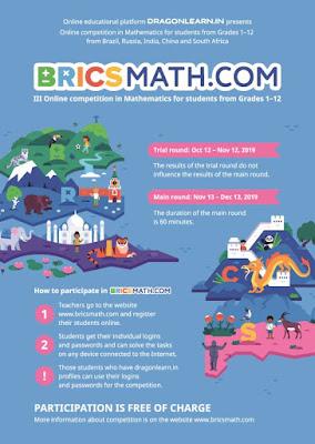 Bricsmath.com International Online Competition