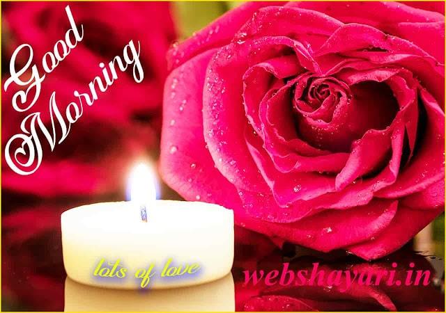 गुड़ मॉर्निंग फोटो गुलाब के साथ