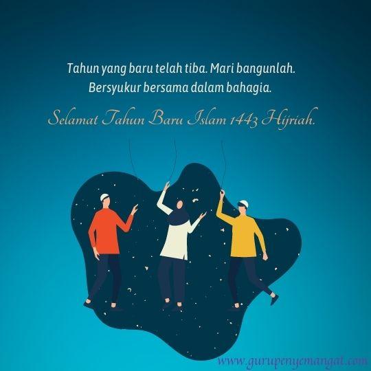 Kartu Ucapan Selamat Tahun Baru Islam 1443 H 9