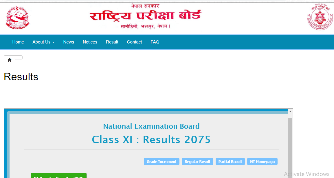 How To Check SEE Result 2075 - Top 13 In The World
