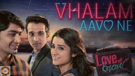 VALAM AAVO NE LYRICS - Love Ni Bhavai | Jigardan Gadhavi | Lyrics4songs.xyz