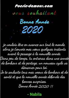 Poème de bonne année 2020