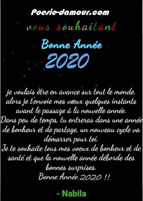 Vœux 2020 Professionnels Originaux Poésie Damour