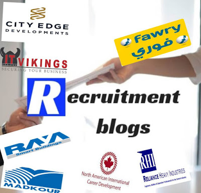 احدث تجميعه للوظائف الإداريه | Administrative Jobs