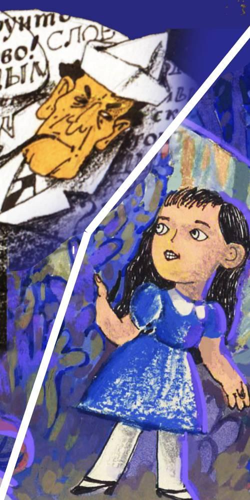 ambiente de leitura carlos romero cronica conto poesia poema narrativa pauta cultural literatura paraibana chico viana alice no pais das maravilhas egocentrismo imaginario narrativa ficticia fantasia infantil