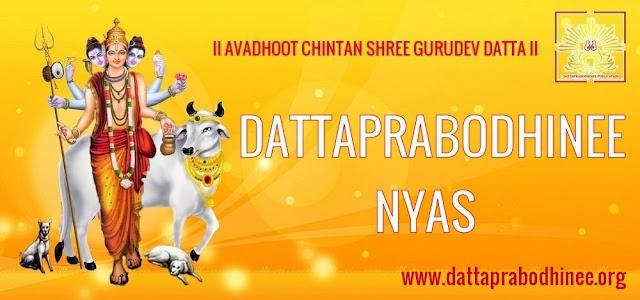 Dattaprabodhinee Nyas