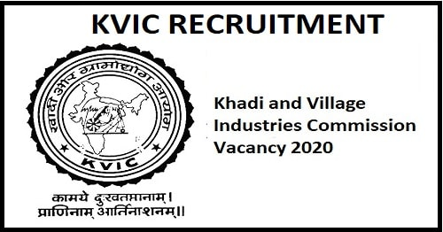 KVIC Executive Recruitment 2020