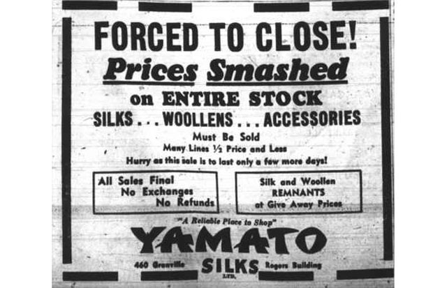 Ad in April 1942 for Japanese business liquidation worldwartwo.filminspector.com