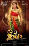 Jai, Raai Laxmi, Catherine Tresa Next upcoming 2019 Tamil film Neeya 2 Wiki, Poster, Release date, Songs list