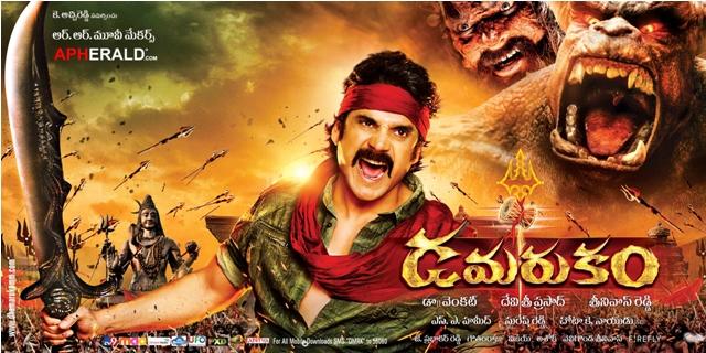 Damarukam 2013 Hindi Dubbed Movie DVDSCR Watch Online