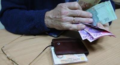 Укрпочта открестилась от проблем с задержкой выплат пенсий