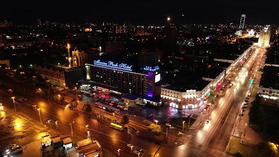 Marins Park Hotel Yekaterinburg ждет вас в гости!