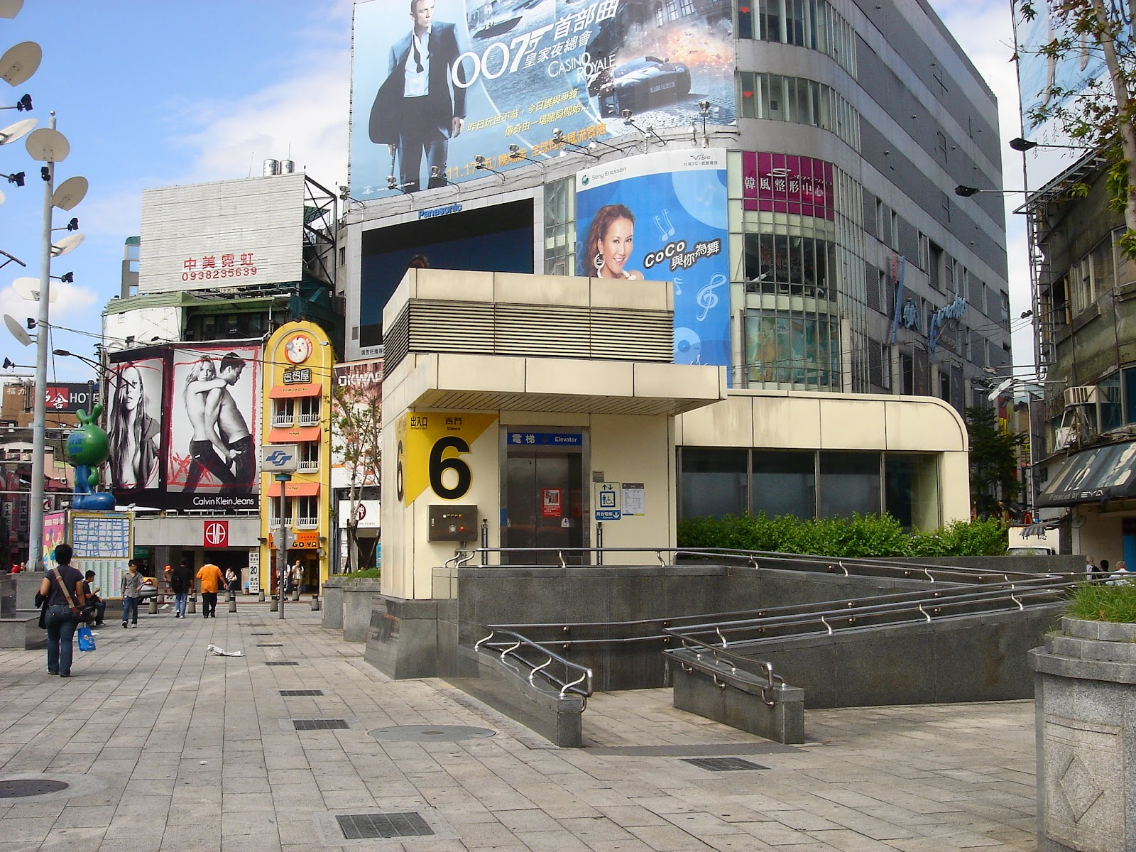悠遊臺灣-捷運西門站