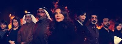 مسلسلات رمضان الخليجية