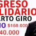 Ingreso Solidario Colombia [Cuarto giro]: ¿dónde cobrar los 160 000 pesos julio - agosto?