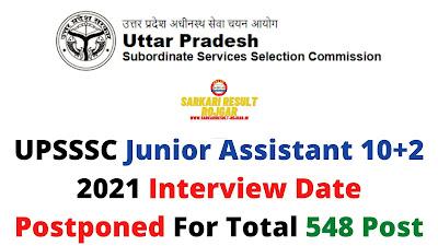 UPSSSC Junior Assistant 10+2 2021 Interview Date Postponed For Total 548 Post