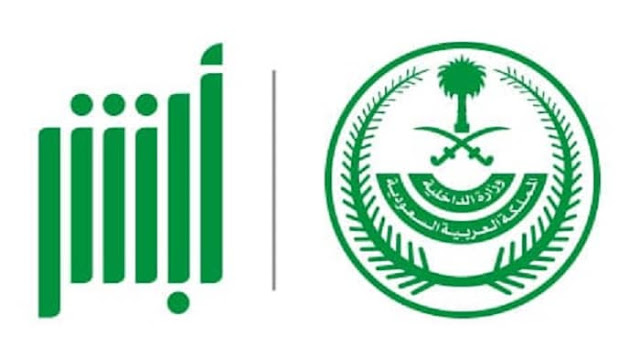 Is it possible to renew Iqama of Worker who is outside Saudi Arabia and his Visa Expired Absher responds - Saudi-Expatriates.com