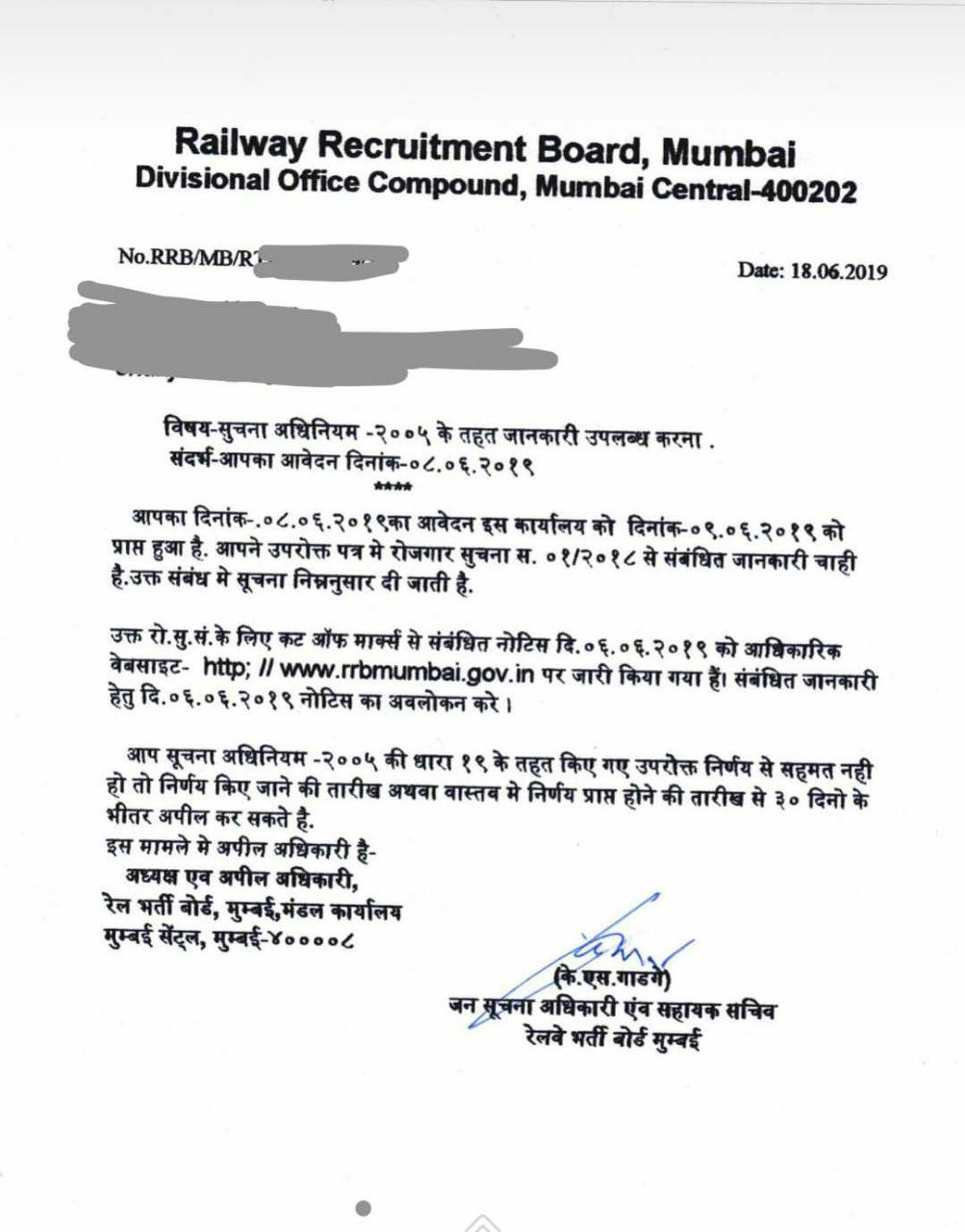 RRB ALP Cut Off 2018