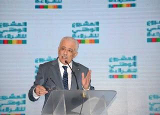 وزير التربيه و التعليم يقرر الغاء بعض من مناهج الشهاده الثانويه