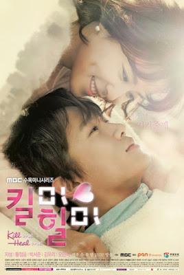 مسلسل Kill Me, Heal Me كوري فيلم مسلسلات أفلام كورية تركيه أجنبية مترجمة