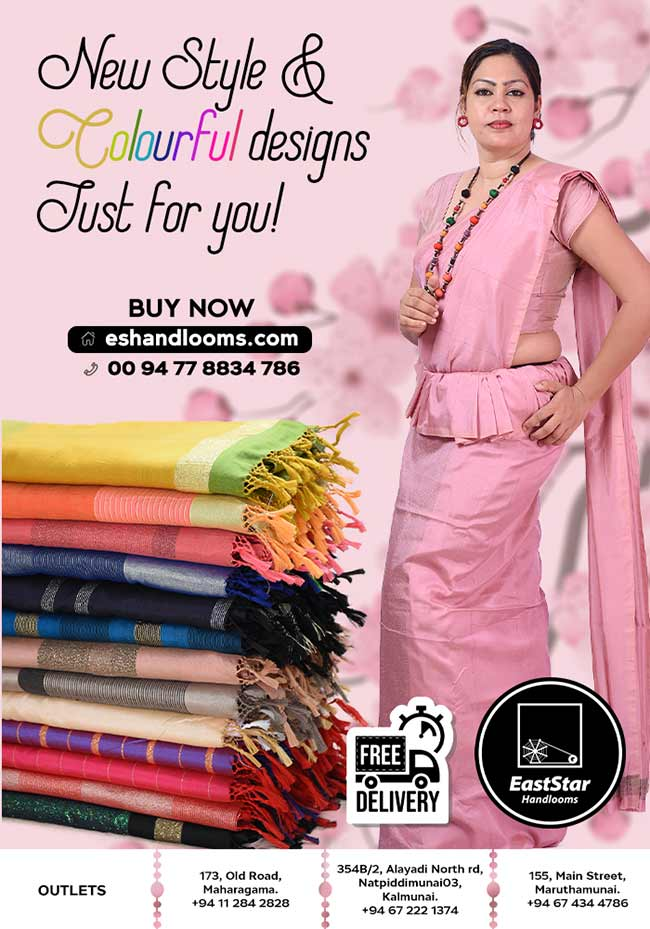 New Sarees with New Colours Just for you!