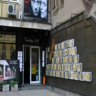 Theater 199