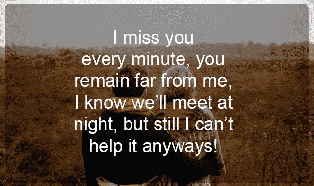 emotional message for husband